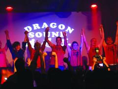 Dragon-Sound-Group_1